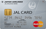 JALマスターカード(JAL・MasterCard)