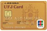夫婦で共通の銀行口座を作る方は代理人カードを作 …