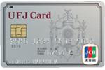 三菱UFJ銀行「代理人カード(家族カード)」の作 …